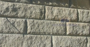 Stonemasonry  rough hammered